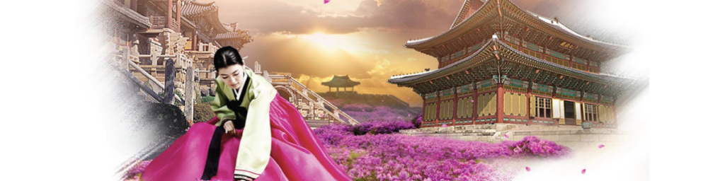 Korea-Banner