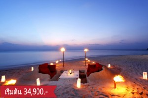 CRF-Sand_sofa_dining_2
