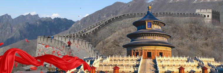 china_banner_2
